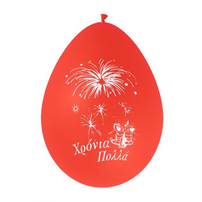 Τυπωμένα Μπαλόνια ΧΡΟΝΙΑ ΠΟΛΛΑ